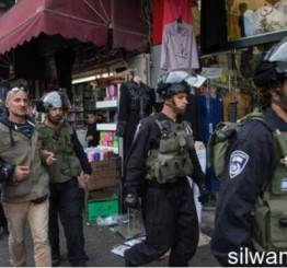 Palestine: 19 Palestinians kidnapped in Jerusalem