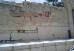 Palestine: Israelis write anti-Christian graffiti on Church wall in Be'er as-Sabe'