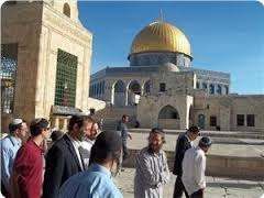 Palestine: Israeli settler invasions at Al Aqsa Mosque continue