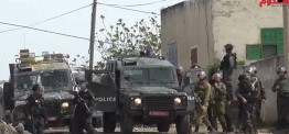 Palestine: Israeli soldiers attack Weekly Protest in Kufur Qaddoum