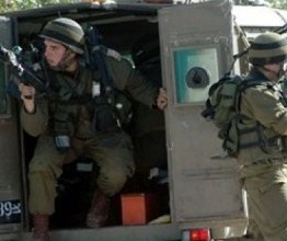 Palestine: Three Palestinians kidnapped, 10 detained by Israeli army near Hebron