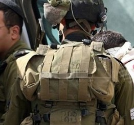 Palestine: 10 Palestinians kidnapped by Israelis  in W Bank