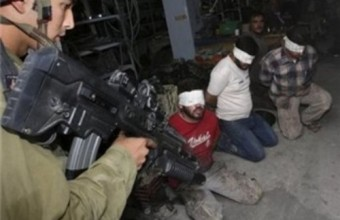 Palestine: 64 Palestinians kidnapped in West Bank, Jerusalem