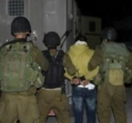 Palestine: Israeli army kidnaps four Palestinians in Jerusalem