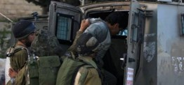 Palestine: 2 Palestinians kidnapped by Israeli soldiers in Hebron