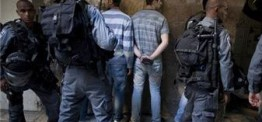 Palestine: Eight Palestinians, incl children, kidnapped in Jerusalem