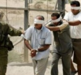 Palestine: 26 Palestinians were kidnapped by Israeli forces in Gaza