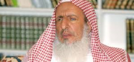 "Saudi Arabia: Saudi mufti: Twitter ""the source of all evil"""