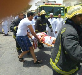 Saudi Arabia: Suicide bomber strikes at Shia Muslim mosque several casualties