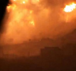 Syria: New Israeli airstrike hits research center near Damascus, Syria says