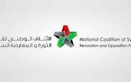 Syrian National Coalition receives $6m in US aid