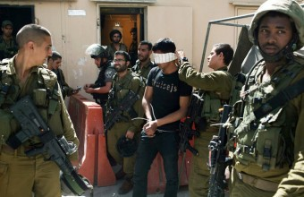 Palestine: At least 15 kidnapped by Israeli forces from West Bank