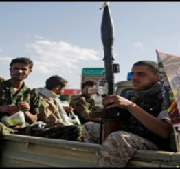 Yemen: Houthis capture Aden presidential palace