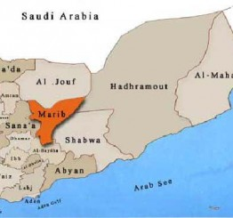 Yemen: Clashes between army, tribesmen leave seven dead