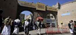 Yemen: Houthis tighten grip on key institutions