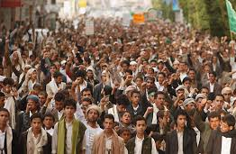 Yemen on high alert as rebels push to overthrow government